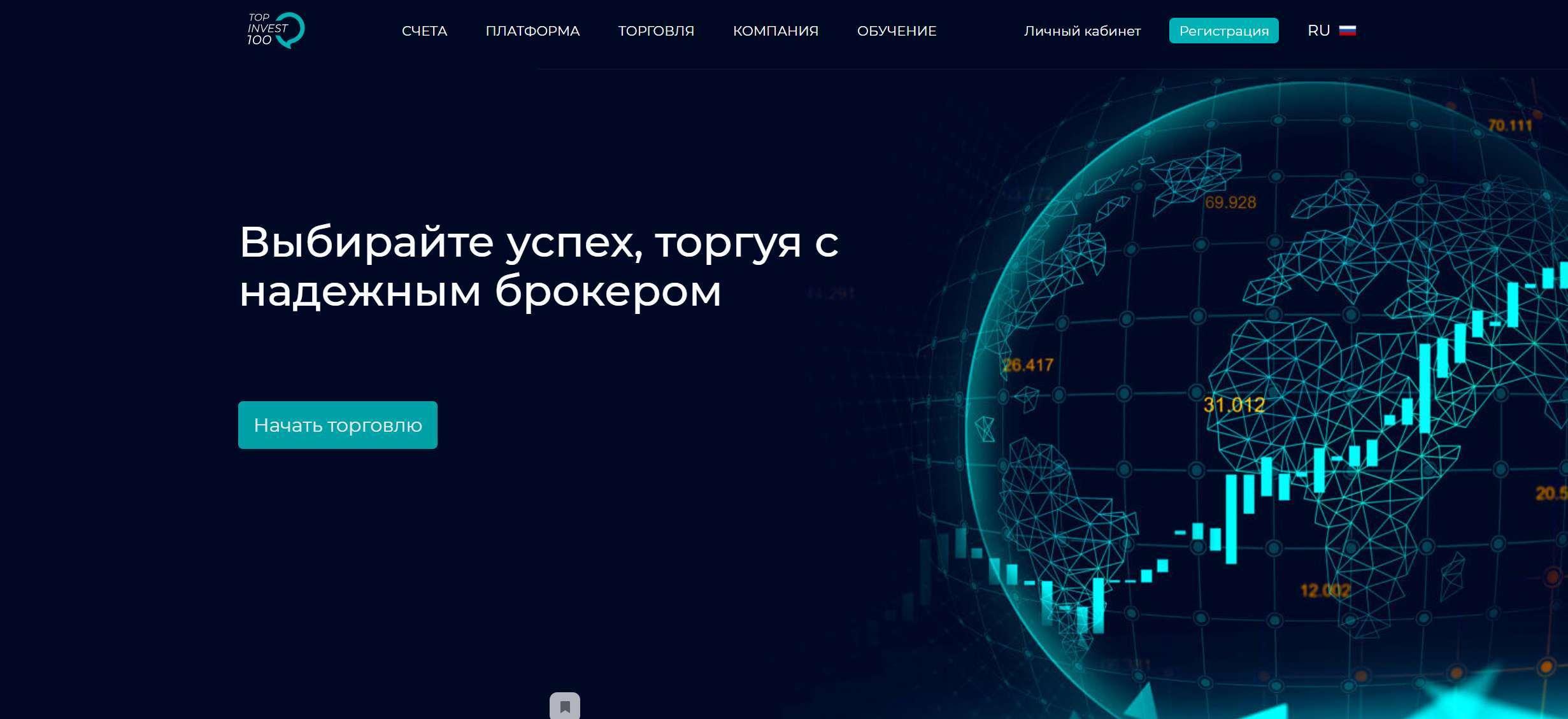 Обзор COMAX INVEST broker