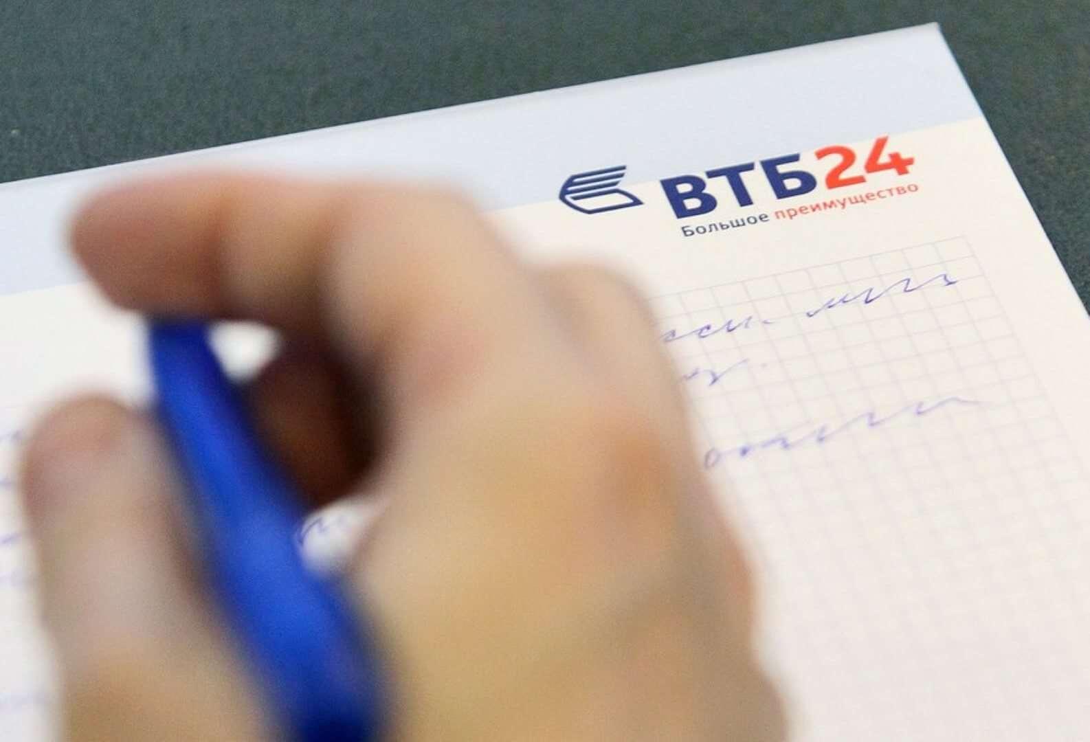Обзор ВТБ 24 форекс брокер