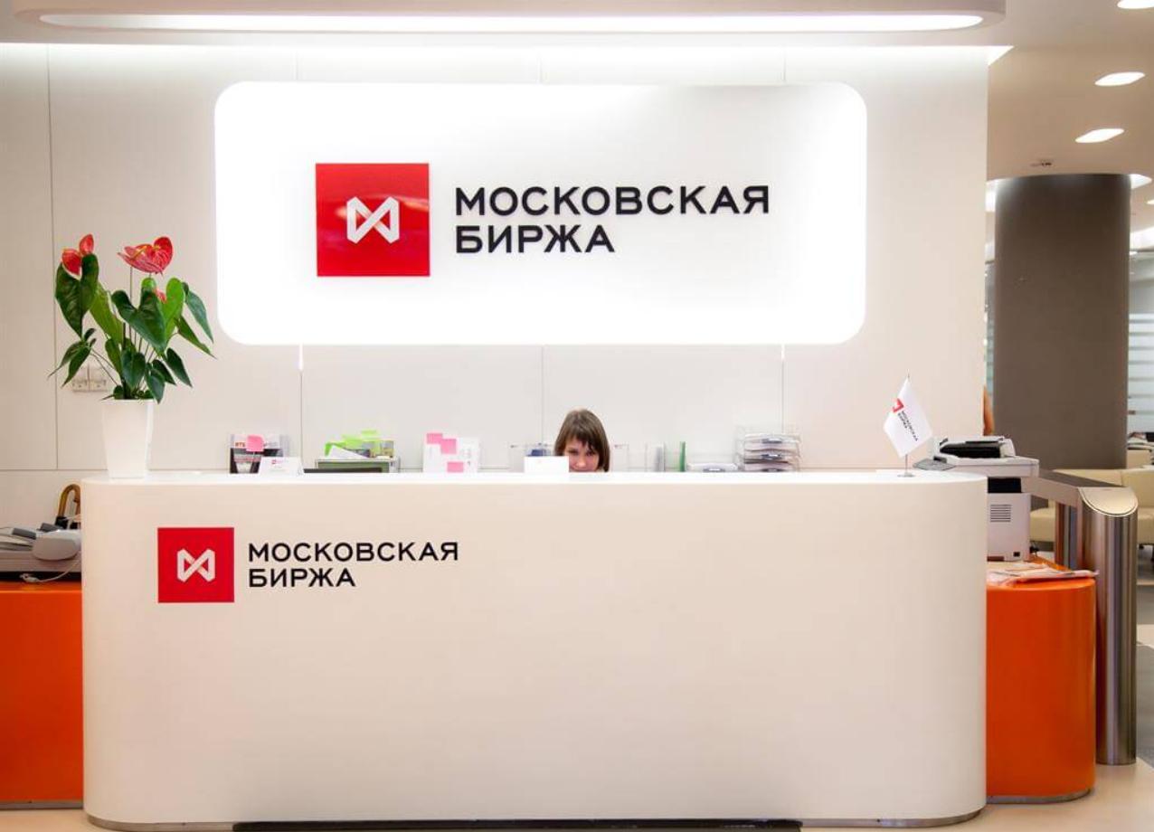 Московская биржа для физических лиц
