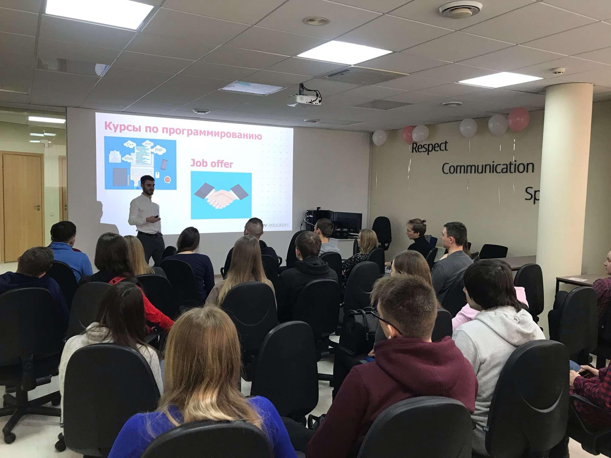 Колледж DevEducation открылся в Харькове