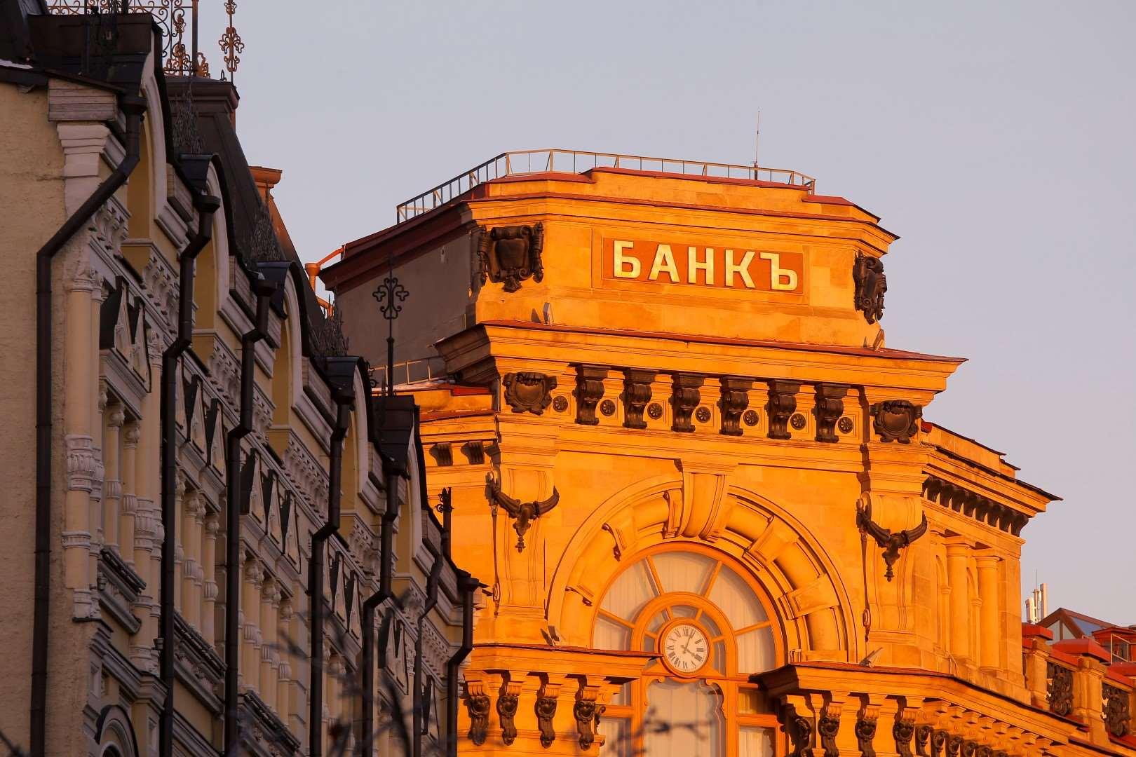 О брокерских компаниях-банках