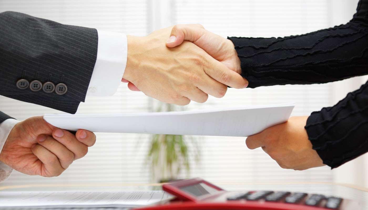 Форвардный контракт как торговый инструмент