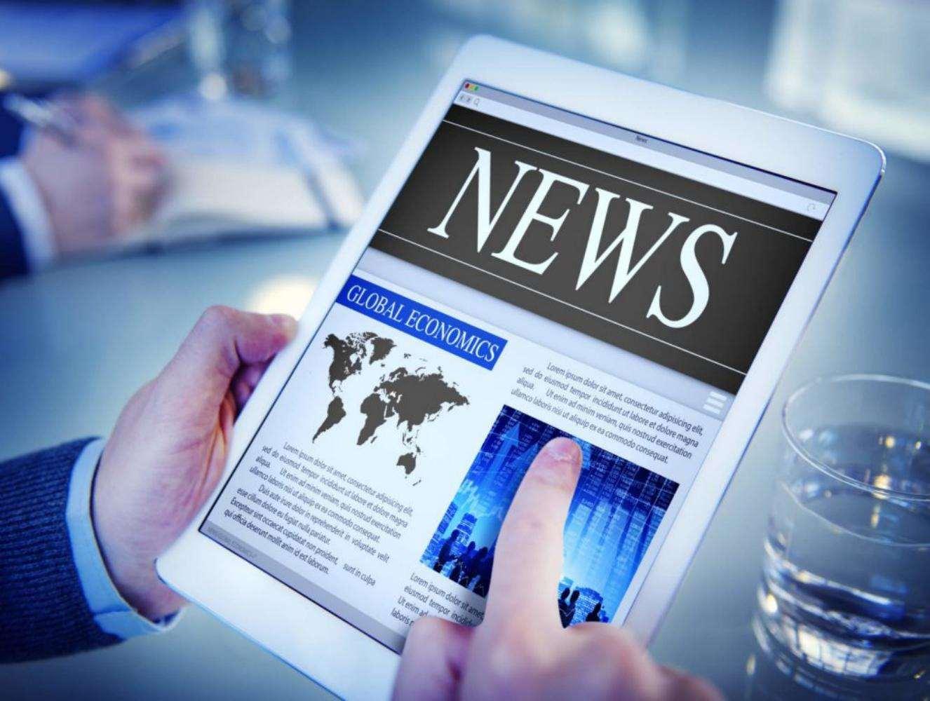 Секреты коммерсантов: как торговать на новостях