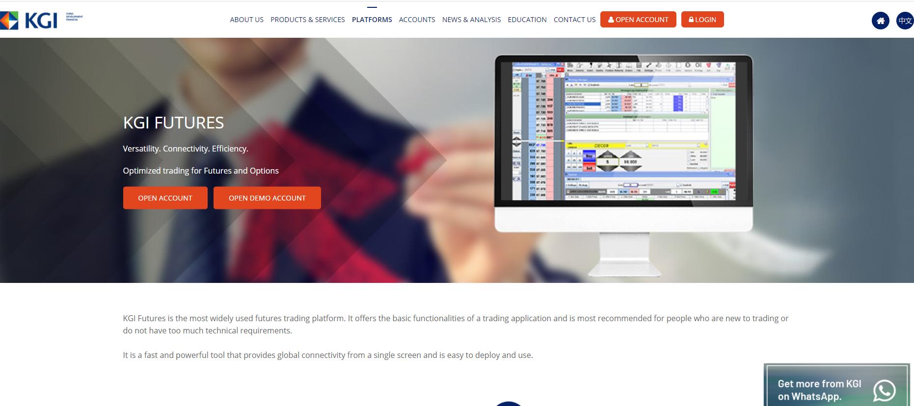 Компания KGI Futures: обзор брокера