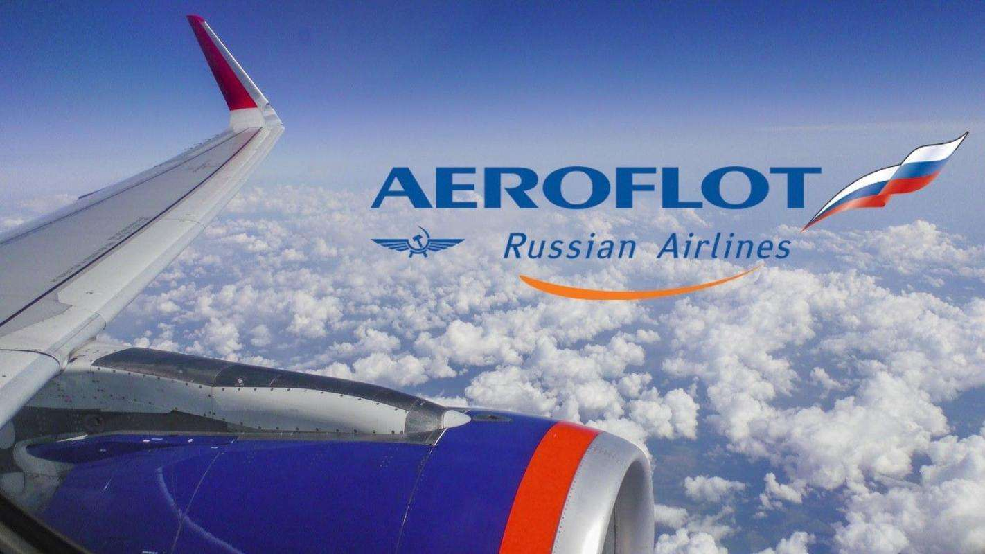 О компании Аэрофлот