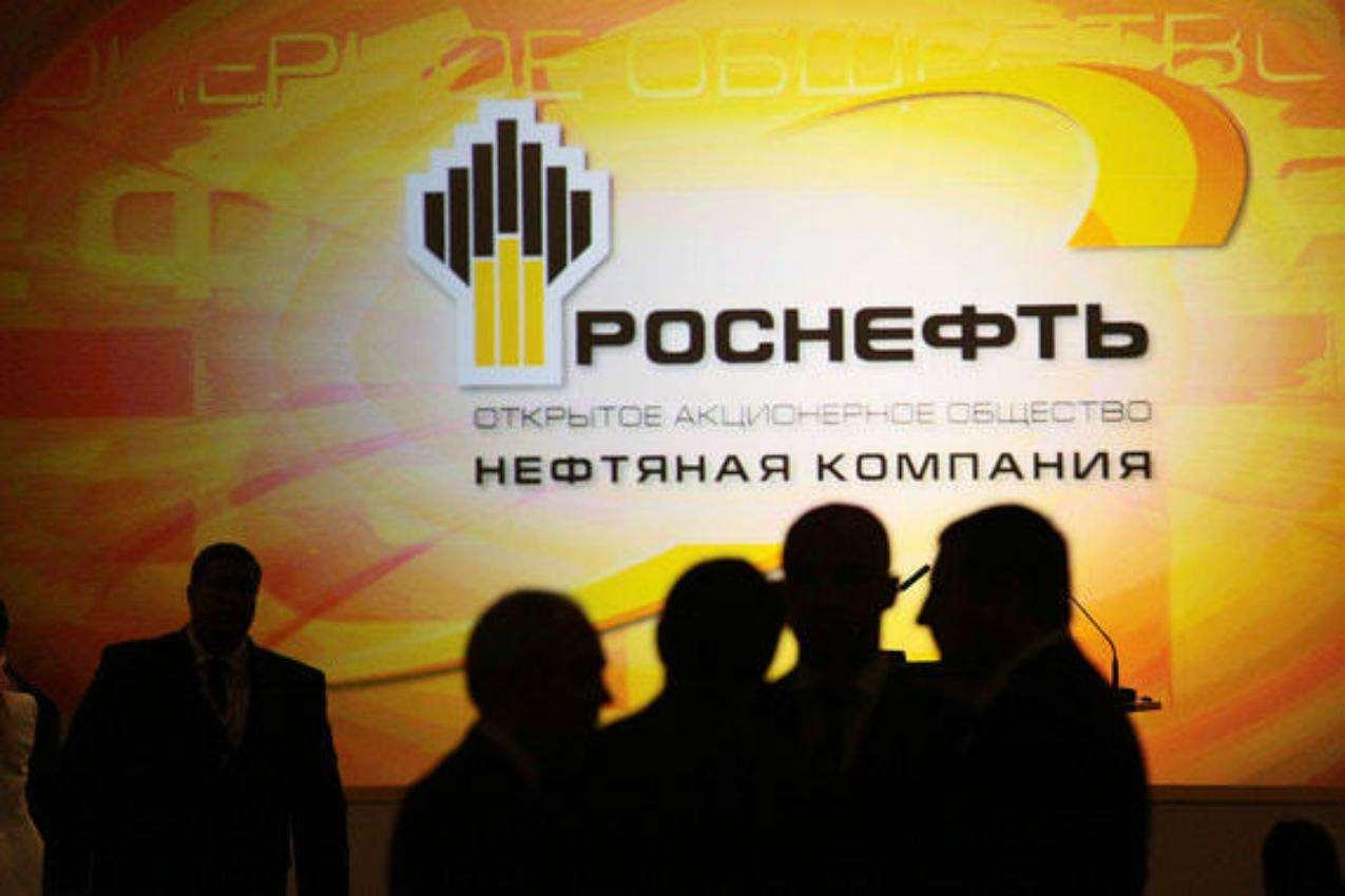 Обзор перспектив компаний Walmart и Rosneft