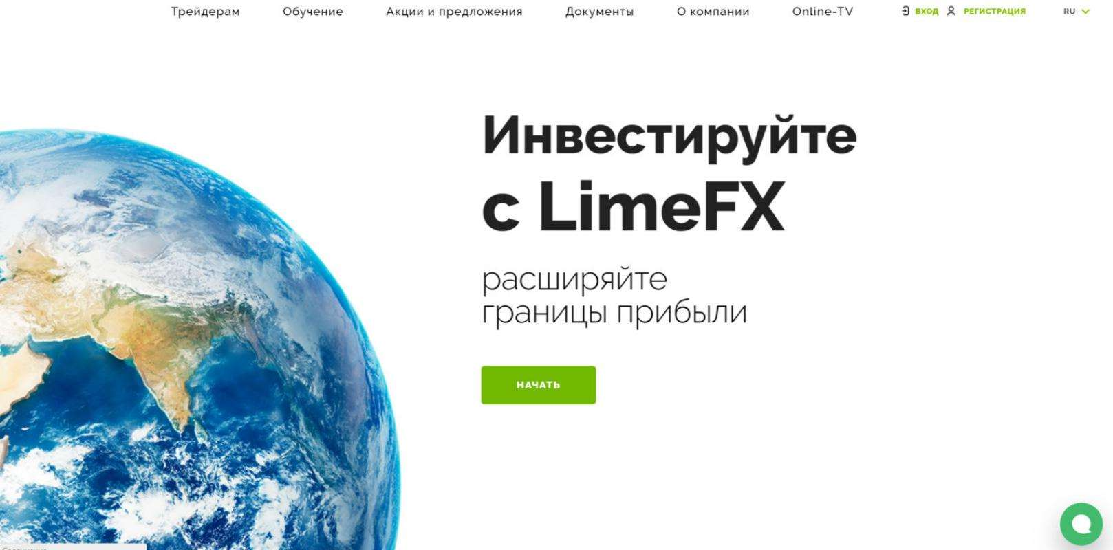 Обзор брокера LimeFX, плюсы и минусы