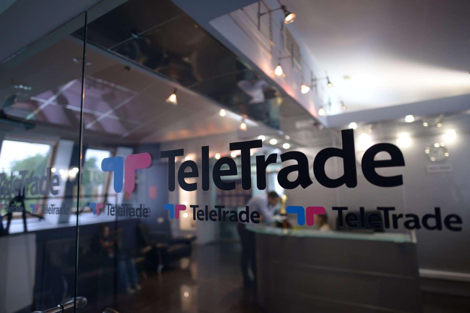 Tele Trade: отзывы и характеристика брокера
