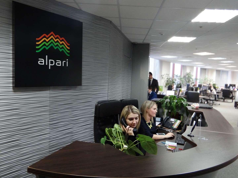 Alpari Limited: przegląd spółki