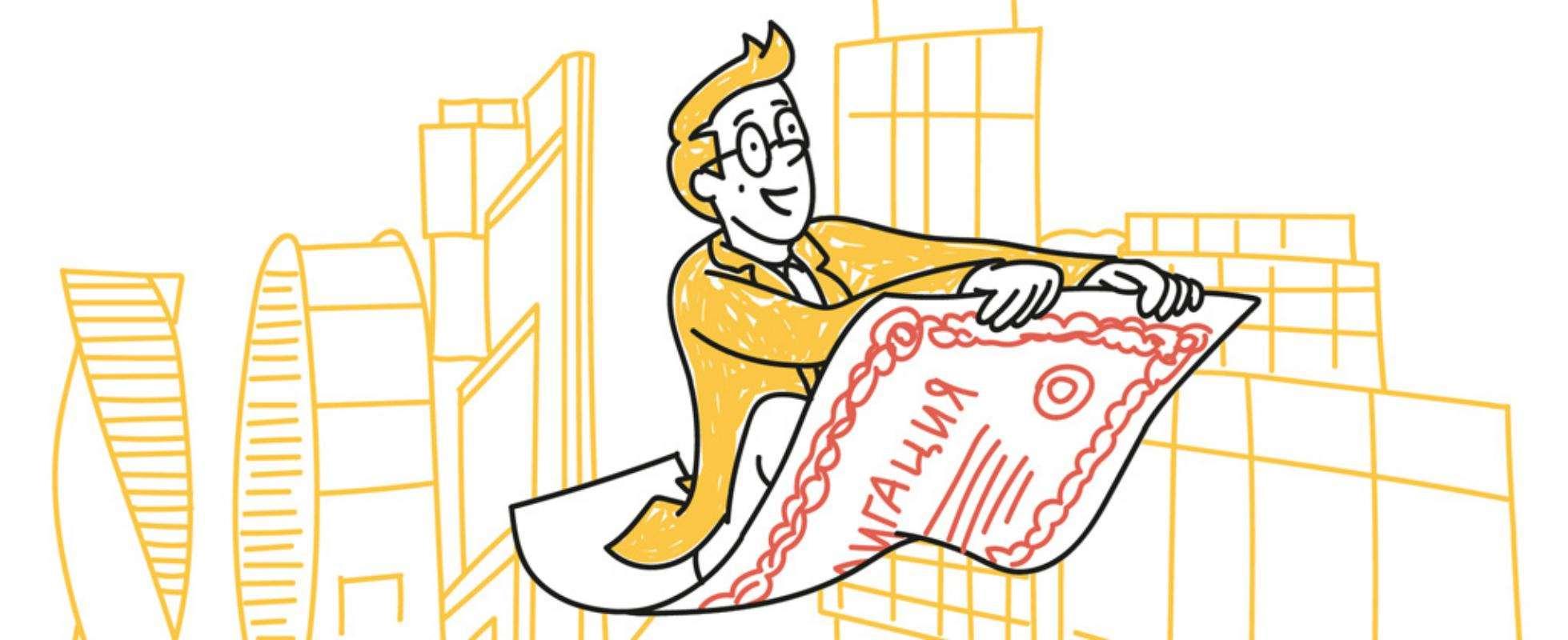 Доход от облигаций, как разбогатеть, инвестируя в ценные бумаги, доходы в кризис