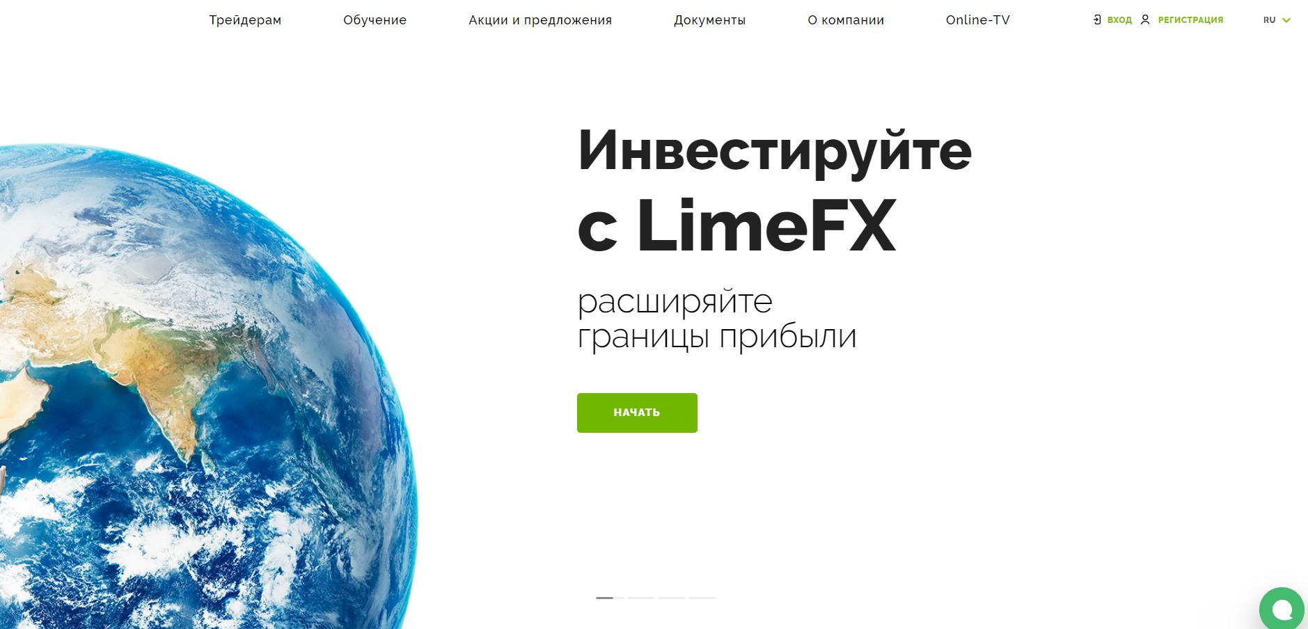 LimeFX: отзывы и обзор о независимом брокере